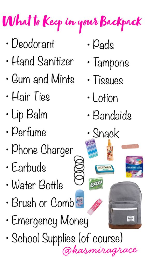 What to keep in your backpack